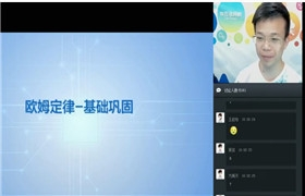 宋泽穹【直播课-秋】初三物理直播目标班(全国版)