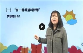 初一政治上学期同步课(部编版)(m)