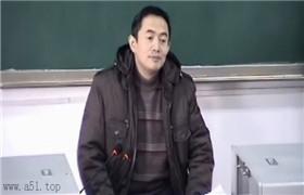温病学48讲 成都中医药大学 冯全生主讲88006