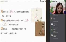 刘聪【2019-暑】高一语文尖端班(zyb)