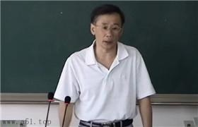 中医诊断学80讲 成都中医药大学 马维骐主讲 88005
