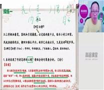 【2019-秋】九年级语文目标班 王先意