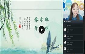 【2019-春】初二语文直播阅读写作目标班-学而思网校(任佳)