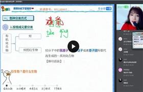 【2019-寒】高二化学选修五 康冲