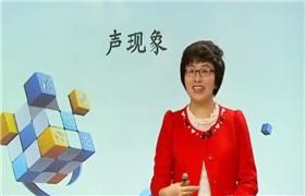 [30380]初二物理年卡尖端班(沪教版)庞艳霞59讲