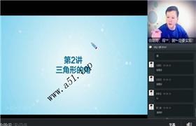 学而思网校【2019-寒】初一数学直播目标班(全国)朱韬