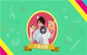 【小鱼老师系列】小学数学应用题专项突破16讲