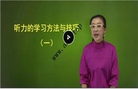 新ces5.0学习法-英语
