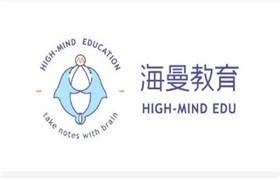 【海曼教育】初一生物(上学期+下学期)同步课程