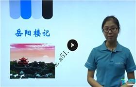 人教版初中语文八年级下学期同步视频课程 (全免网)