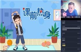 朱韬2020秋【直播课】初一数学菁英班xes