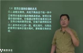 李谓 高二政治必修三同步辅导 赢鼎教育