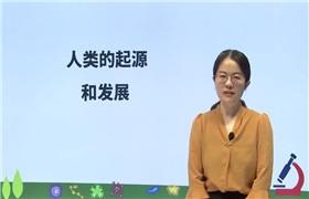 初一生物下学期同步课(人教版)(m)