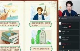 【2020-寒】四年级大语文直播班(达吾力江)