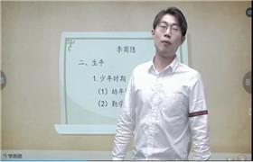 学而思【2019-寒】三年级大语文勤思班(培优-尹博森)