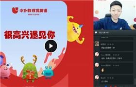 【2020-寒】五年级双优英语直播目标A+班(张海阳)