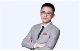 林潇 2022高考地理一轮复习暑期系统班 高途课堂