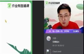 张元振【2020寒】高二生物选修1