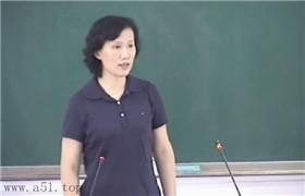 中医妇科学46讲 成都中医药大学 魏绍斌主讲88019