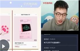 学而思 王澍【2021-寒】五年级数学目标s班 百度网盘分享