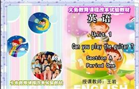 【初中英语】七年级下学期人教版(同桌100)王岩48讲