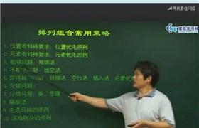 宽高学习网 高二数学绝招课堂22讲