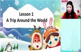 韩冬雨 小学4年级英语寒假班