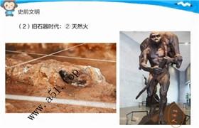 猿辅导 郭涓涓 高一历史暑期系统班(课改版)