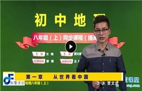 猿辅导(错题本)相似、三角函数与圆中的坑题 刘亦 冀扬 第三季 6讲