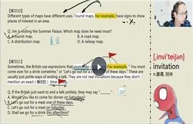 学而思 小学五年级英语阅读理解考前攻略班