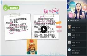 【直播课-寒】学而思四年级大语文直播(陈双)