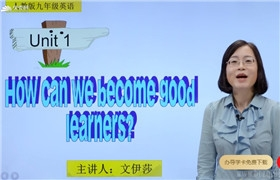 【初中英语】九上英语同步课(人教版)7讲 湖南师大附中网课