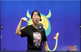 学而思【2021-暑】三年级英语暑期培训班(勤思在线-姜行宇)百度网盘分享