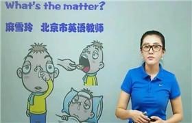 初二英语同步基础下学期课程  麻雪玲32讲