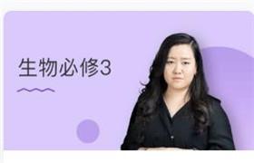 金雨 高中地理必修三(同步辅导视频)69节 百度云网盘