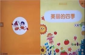 2019年秋季班分级阅读(徐笑)共15讲