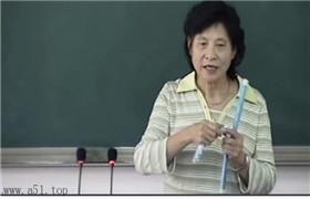经络腧穴学68讲 成都中医药大学 罗永芬等主讲88026