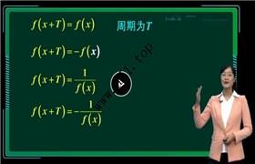 新ces5.0学习法-数学