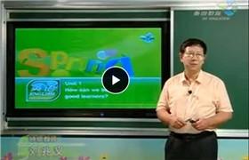 人教版特级教师同步辅导 九年级英语全一册  刘兆义