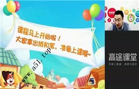 赵学清【目标 90+】2019 高考化学2+3 轮复习(春季班)