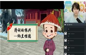 【2019-春】四年级大语文直播班(达吾力江-16讲)学而思视频课程