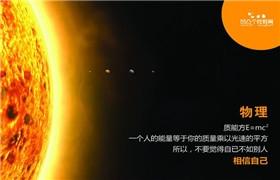 清北学习网特别课程目录(Y系列)