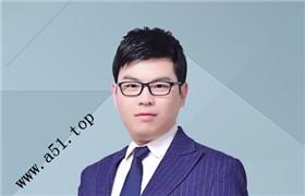 2020高考生物暑期班(必修二)(有道精品 万猛)