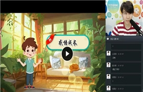 【2019-春】五年级大语文直播班(达吾力江-16讲)学而思视频课程