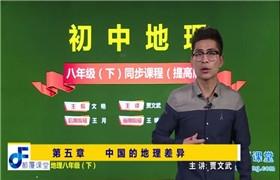 猿辅导(错题本第四季)圆、反比例中的坑题 刘亦 冀扬 6讲