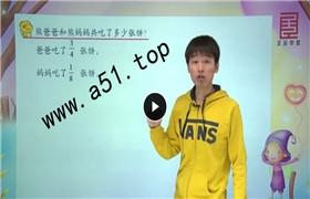 五年级数学下册(北师大版)(27课时)全品学堂