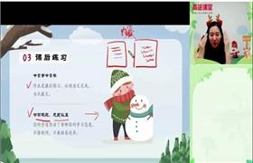 董嘉琳 小学3年级英语寒假班