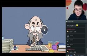 杨萌2020寒【直播课】初一大科学目标班xes