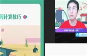 作业帮 孙国勇2022高三地理暑期班