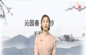 赶考状元 人教版高中语文必修上册(新)(高一)